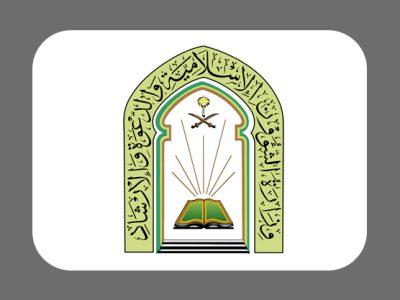 شعار عميل ١٤