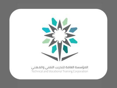 شعار عميل ١٩