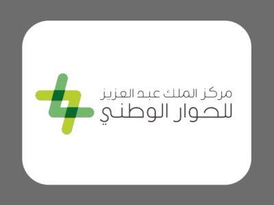 شعار عميل ٥