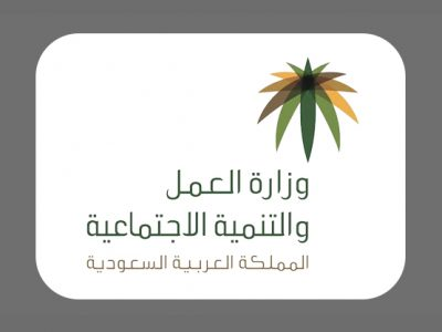 شعار عميل ٨